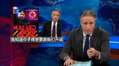 jon stewart is a big deal in china [video]